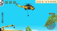 建设城市2第60期:直升飞机起重机★工程车模拟游戏★106关