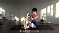 瑜伽初级教程在家练全套视频之训练大腿内侧肌群