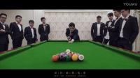 2017.02.18丨东莞会展国际大酒店丨留时快剪作品