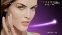 雅诗兰黛全新胶原再生修护精华20XX年广告《有没有·模特篇》30秒