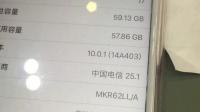 闲鱼维权—在苹果售后维修部的鉴定视频