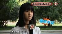 陈都灵的校园日常 此女已成仙 校花+学霸+乖女+LOL高手