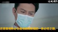 《外科风云》白百合和靳东吻戏亲热戏不断.mp4
