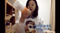 【Coco安娜】香港专柜2手化妆品开箱 ( 奥尔滨健康水/渗透乳/科颜氏护发乳)