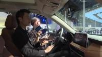 2017上海国际车展 上汽大通《展台主打星》