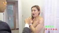 毕节话:合租房美女洗澡之际男室友悄悄闻她刚换的衣服