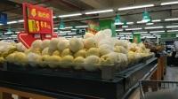 超市水果陈列优秀图片视频 超市水果蔬菜经营模式