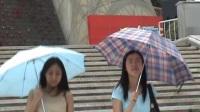 宋丹上海行