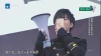 【王俊凯】【TFBOYS王俊凯】高能少年团第7期王俊凯cut