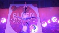 肩上芭蕾舞-娱乐活动由都会世界呈现