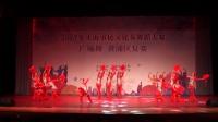 舞蹈《欢乐中国节》