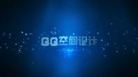 蓝色霸气3D文字宣传视频