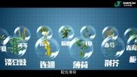 济川药业-同贝-小儿豉翘清热颗粒-产品介绍片