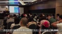 新加坡国际拍卖有限公司 2017秋季征集宣传视频(中文)