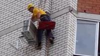 看看世界各地空调安装工是怎么安装空调外机的