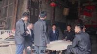 福州大学16级土木工程6班全体同学出演历史爱国视频《建党伟业》