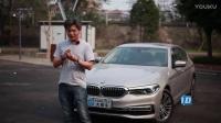 """【《全新""""宝马BMW 540Li行政版""""已到手!马上拆给你看!》】"""