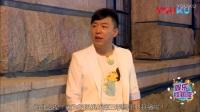 [独家策划]《极限挑战第三季》第一期上海站男人帮Cosplay