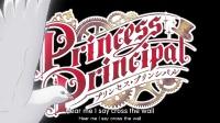 【绅士动漫网】公主准则 01