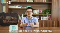 中国人为什么缺少态度?