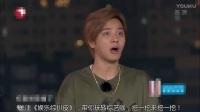 [独家策划]男人帮玩转香港 黄宗泽竟成史上最惨嘉宾
