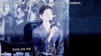 【宋仲基贴吧】170724军舰岛永登浦movie talk宋仲基部分
