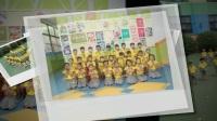 兰陵蓝湖名邸幼儿园2017大班毕业合影电子相册【超清版】