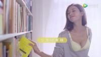 林志玲2017年春夏都市丽人内衣TVC广告