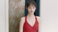 《微微一笑很倾城》18集 杨洋肖奈cut