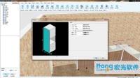 宏光家居展示软件-岛台橱柜演示视频