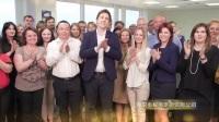 海尔电视20周年创业纪念庆典 海外祝福
