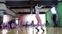 小玲 AOA怦然心动(HeartAttack) 舞蹈 粉色紧身裤 正面版 高跟鞋