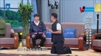 20180107期喜剧总动员 郭阳\郭亮\魏大勋小品搞笑大全《梦》
