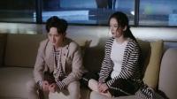 《極光之戀》52集預告片
