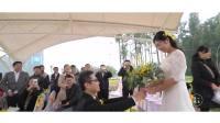 狮子先生&向日葵小姐     户外婚礼