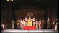 潮剧孙安动本全剧(香港楚蕙潮剧团)2002年泰国
