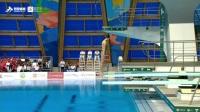 女子3米板跳水决赛回放