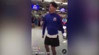 2018年中超联赛 陈钊的逗比小视频又来啦!申花小将机场热舞