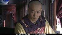 嘉庆皇帝 01