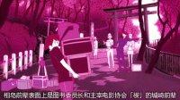 第09话 秘密机关 福猫饭店