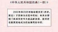 灵芝_灵芝的功效与作用[www.18ladys.com]