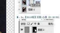 [PS]PS教程PS抠图 photoshopcs5照片修饰 ps教程全集下载cx.cktoo.com
