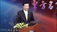 视频: 06讲 刘海林《私募》QQ:2425224340