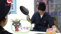 林子姐姐主持的《我爱饭米粒》十一特别节目——搞笑小民警(80分钟)超长版