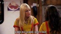 《破产姐妹 第二季》02集预告(字幕版)