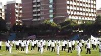 广州华商职业学院第四届田径运动会跆拳道(百度一下:华商吧)