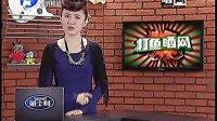 20121204 – 打渔晒网
