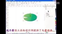 CorelDRAW X4入门基础实例视频教程二十七 cdr绘制荷花图