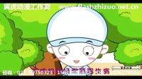年会动画制作 上海年会flash动画制作 2013创意拜年动漫制作 企业晚会庆典节目动画视频制作