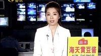 视频: 关注南宁赌博机 电玩城内的猫腻 121209 新闻在线